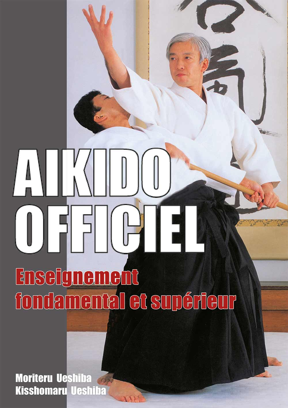 AIKIDO OFFICIEL