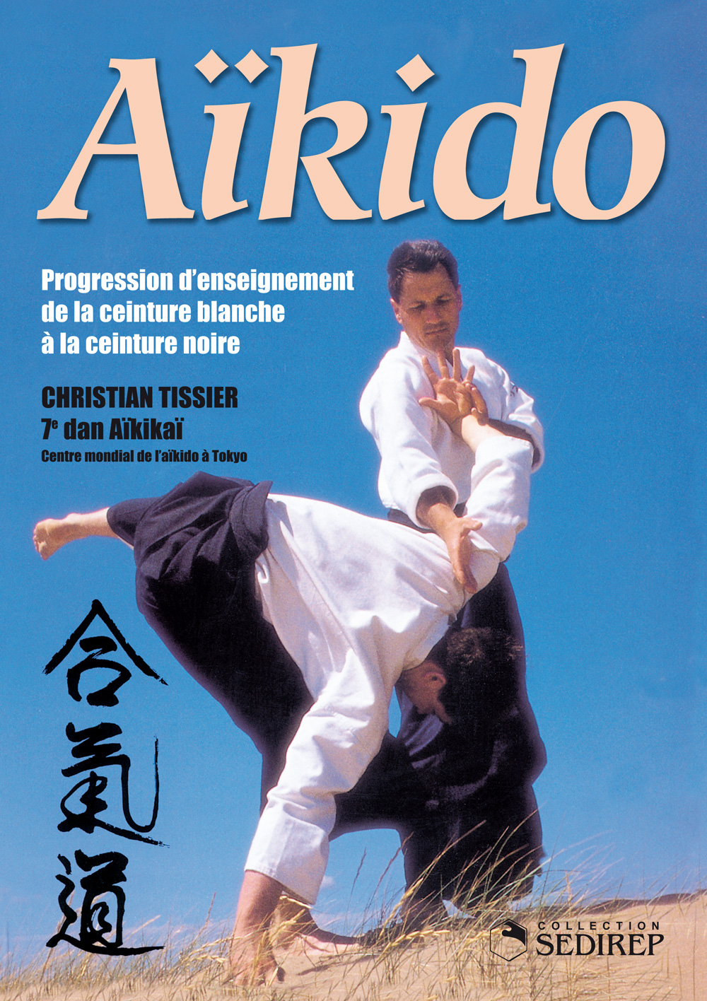 AÏKIDO Progression d'enseignement