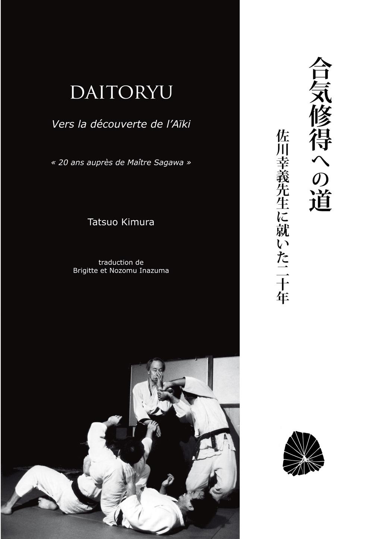 DAITORYU  Vers la découverte de l'aïki