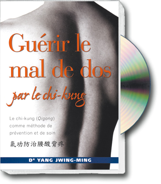 GUERIR LE MAL DE DOS PAR LE CHI-KUNG