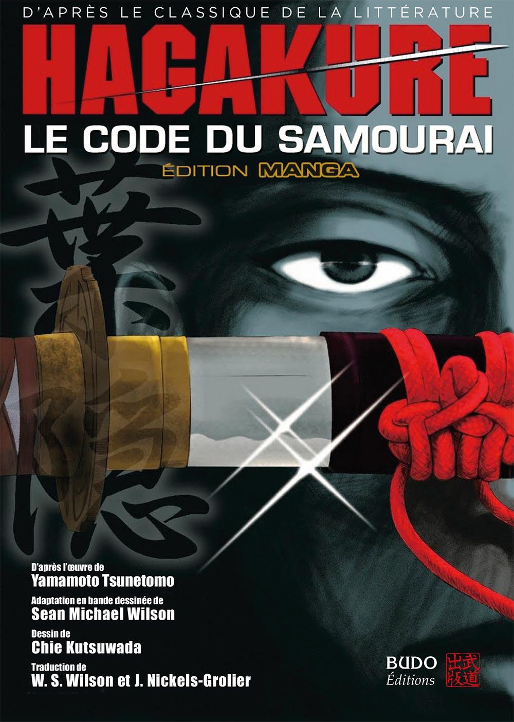 HAGAKURE Le Code du Samouraï (MANGA)