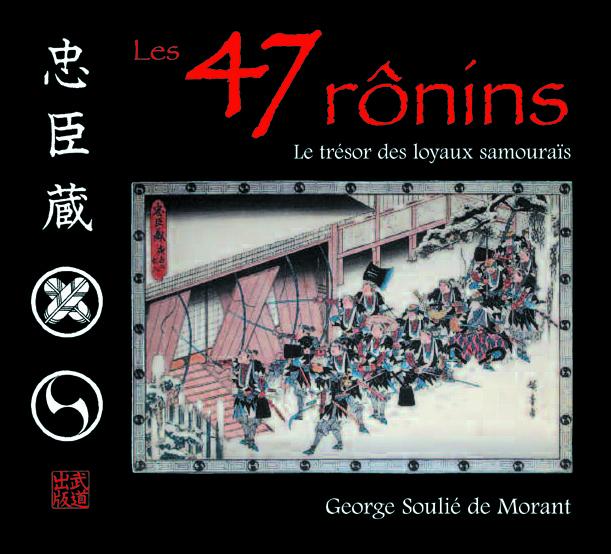 LES 47 RÔNINS Version illustrée