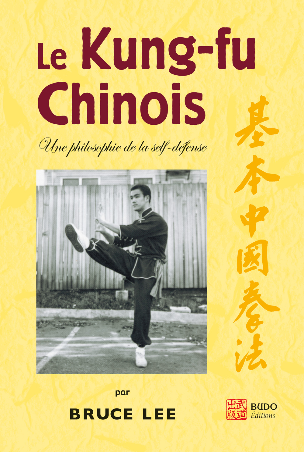 LE KUNG-FU CHINOIS