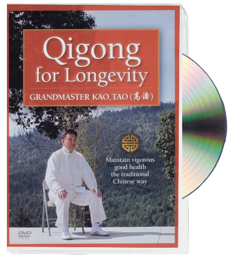QIGONG FOR LONGEVITY