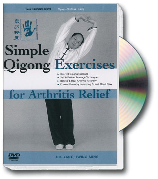 SIMPLE QIGONG EXERCICES