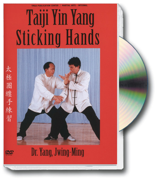 TAIJI YIN YANG sticking hands