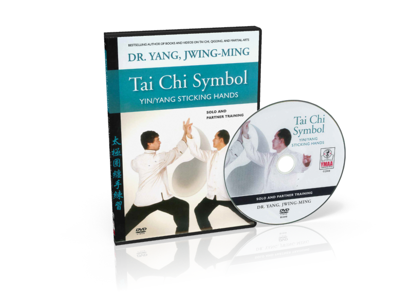 TAI CHI SYMBOL  (Yin Yang Sticking Hands)