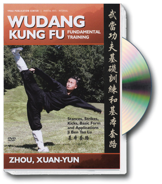 WUDANG KUNG FU fundamental training