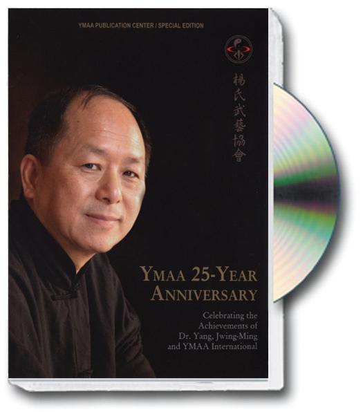 YMAA 25-Year Anniversary