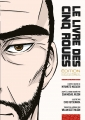 LE LIVRE DES CINQ ROUES (Manga)