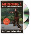 NEIGONG - Martial Qigong for Internal Power