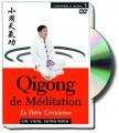 COMPRENDRE LE CHI-KUNG (5)  Le chi-kung de la petite circulation