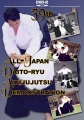 DAITO-RYU AIKIJUJUTSU DEMONSTRATION