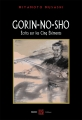 GORIN-NO-SHÔ Écrits sur les cinq éléments