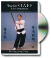 SHAOLIN STAFF Basic Sequences
