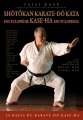 SHOTOKAN KARATE-DO KATA Encyclopédie Kase-ha