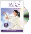 SIMPLIFIED TAI CHI FOR BEGINNERS — 48 Form