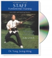 Staff Fundamental Training Solo Drills and Matching Practice