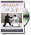 XINGYIQUAN twelve Animals Kung Fu and Applications